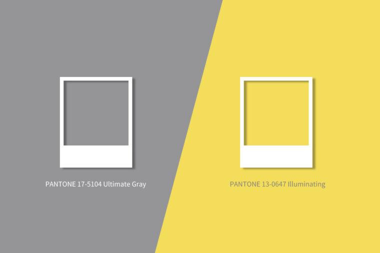 2021年度代表色,PANTONE 17-5104 Ultimate Gray (極致灰) + PANTONE 13-0647 Illuminating (泛光黃)、PANTONE台北網頁設計公司年度代表色彩彩通整合行銷網頁設計、PANTONE、台北網頁設計公司、年度代表色彩、彩通、整合行銷、網頁設計、色彩學、色彩計劃